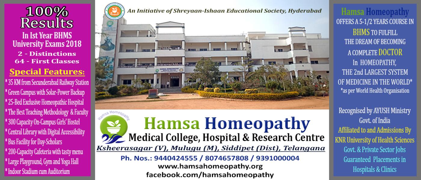 HAMSA – Homeopathy